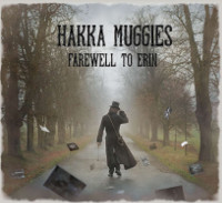 2017 Farewell to Erin CD cover